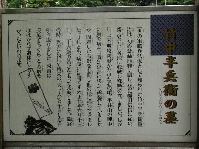 30-31(加古大池) 021