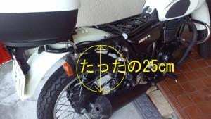 DCIM0138A